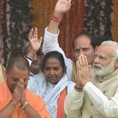 Yogi Adityanath and Ramdev are the new BJP model of development-plus