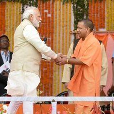 In Lok Sabha address, Yogi Adityanath vows to make Uttar Pradesh free of corruption and riots