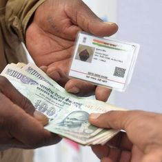 मोदी सरकार अब ऑफलाइन आधार इस्तेमाल करने की तैयारी में है : रिपोर्ट