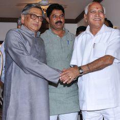 कर्नाटक में 'कृष्णा' को सारथी बनाकर भाजपा हासिल क्या करना चाहती है?