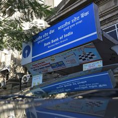 State Bank of India, Punjab National Bank raise lending rates