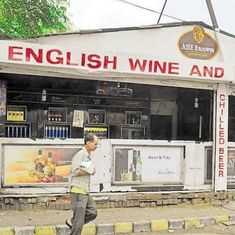 मिज़ोरम में शराब पर फिर प्रतिबंध