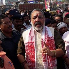 EC issues showcause notice to BJP's Begusarai candidate Giriraj Singh for remark against Muslims