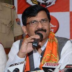 संजय राउत द्वारा महाराष्ट्र में शिव सेना को भाजपा का 'बड़ा भाई' बताए जाने सहित आज के बड़े बयान