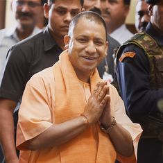 UP: Adityanath counts 'anti-Romeo squads' among key achievements in government's first 100 days