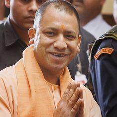 बाबरी मामले में भाजपा नेताओं पर आरोप तय होने के अगले दिन मुख्यमंत्री आदित्यनाथ अयोध्या पहुंचे