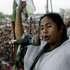 बंगाल के निकाय चुनावों में तृणमूल की जीत से भाजपा को झटका लगने सहित आज के ऑडियो समाचार