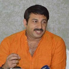 Policeman suspended for poor handling of the assault on BJP Delhi chief Manoj Tiwari's aides