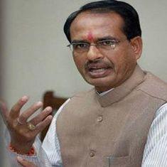 शिवराज सिंह सिंधिया घराने पर हट-बचकर बोलने की भाजपा की रणनीति पलटते हुए क्यों दिख रहे हैं?