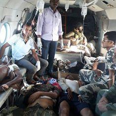छत्तीसगढ़ में नक्सली हमले में सीआरपीएफ के 25 जवानों के शहीद होने सहित दिन के सबसे बड़े समाचार