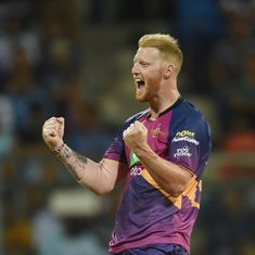IPL auction: Stokes goes to RR for 12.5 Cr, Ashwin to KXIP for 7.6 Cr, Gayle goes unsold