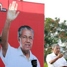 Kerala: We had intelligence that BJP may carry out attacks in state, says CM Pinarayi Vijayan