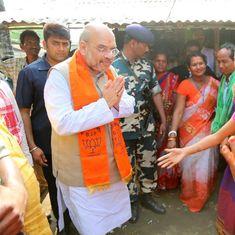 BJP chief Amit Shah launches 'Mission Bengal' from Naxalbari village