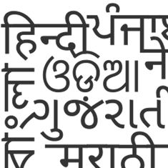 Hindi's prototype was a mélange of dialects – but the language is now undergoing a purification