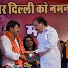 'आम आदमी पार्टी की हार में ईवीएम की उतनी ही भूमिका है, जितनी भाजपा की जीत में मनोज तिवारी की!'