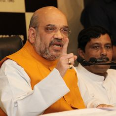 'The lotus will bloom in Bengal soon': Amit Shah takes on Mamata Banerjee on her home turf