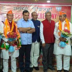 मणिपुर में कांग्रेस के चार और विधायकों के भाजपा में शामिल होने सहित दिन भर के बड़े समाचार