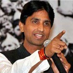 आम आदमी पार्टी ने कुमार विश्वास से राजस्थान का प्रभार वापस लिया