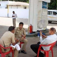 उत्तर प्रदेश में पेट्रोल पंप घोटाले की एसआईटी जांच के आदेश दिए जाने सहित दिन भर के बड़े समाचार