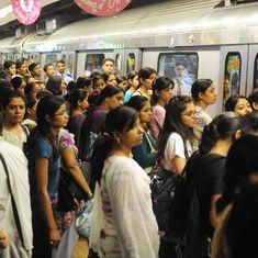 दिल्ली मेट्रो में जेब काटने वालों में 90 फीसदी महिलाएं हैं