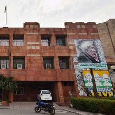 UGC, beware: JNU was explicitly created as a revolt against uniformity