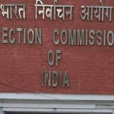 Election Commission likely to announce Gujarat Assembly election dates on Wednesday