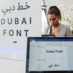 Microsoft creates 'Dubai font' for the city-state