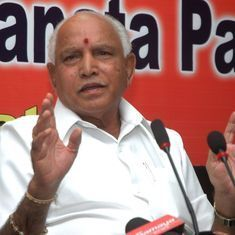 Karnataka elections: BS Yeddyurappa says his son will not contest from Varuna constituency