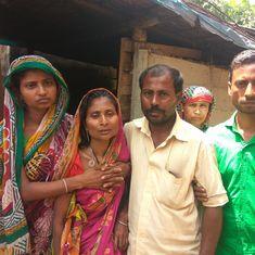 क्या असम में दो मुस्लिम युवकों की हत्या के पीछे गोरक्षकों का ही हाथ था?