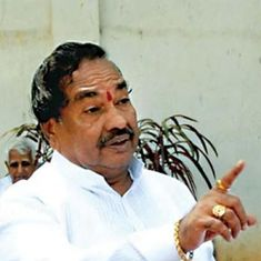 क्या कर्नाटक में भाजपा मतदाताओं को 'झांसा' देकर चुनाव जीतना चाहती है?