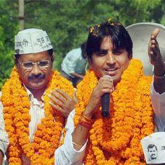 दिल्ली विधानसभा में किए गए फेरबदल बताते हैं कि आप में 'विश्वास का संकट' फिर खड़ा हो सकता है
