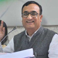 दिल्ली : कांग्रेस आलाकमान का अजय माकन पर भरोसा बरकरार, प्रदेश अध्यक्ष पद से इस्तीफा नामंजूर