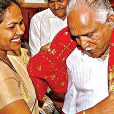 भाजपा ने जो जुगत भिड़ाई है, क्या उससे कर्नाटक संकट का हल हो पाएगा?