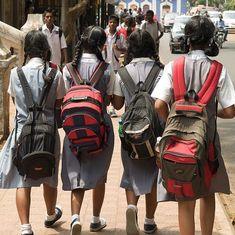 तेलंगाना में एक गांव ऐसा भी है जहां निजी स्कूल में बच्चों को भर्ती कराने पर जुर्माना लगता है