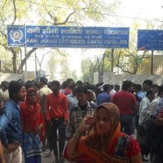 Delhi: Over 300 students hospitalised after gas leak near two schools in Tughlakabad