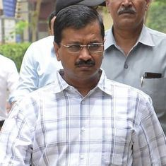 AAP files six petitions in SC against High Court ruling on Delhi's Union Territory status