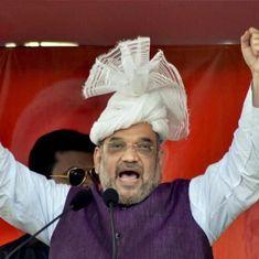 अब त्रिपुरा जैसे राज्य में भी भाजपा का खाता खुल सकता है, वह भी बिना चुनाव के