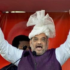 By 2022, Uttar Pradesh will be developed like Gujarat, says Amit Shah in Amethi