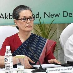 At CWC meeting, Congress attacks 'poor' government performance, Sonia calls for Opposition unity