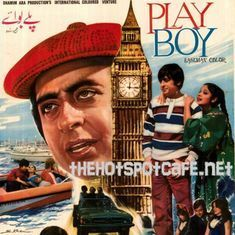 Sound of Lollywood: The Pakistani playboy who was cured of his wicked ways