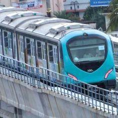 देश में पहली बार : कोच्चि मेट्रो में 23 ट्रांसजेंडर कर्मचारी भी नियुक्त किए जाएंगे