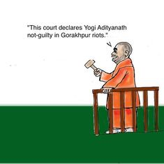 Who decides whether to sanction prosecution of Yogi Adityanath? Why, Yogi Adityanath himself