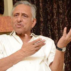 पाकिस्तान से बात किए बगैर कश्मीर समस्या नहीं सुलझेगी : मणिशंकर अय्यर