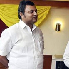 Supreme Court denies Karti Chidambaram permission to leave India
