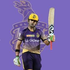 IPL 2017 Eliminator, as it happened: Gambhir leads KKR to win 6-over shootout after rain