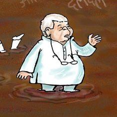 कार्टून :  ये है सताना बेबात, उन्हें बताना ये बात