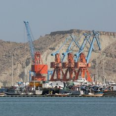 पाकिस्तान : चीन का एक इंजीनियर लापता