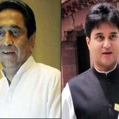 कमलनाथ मध्य प्रदेश कांग्रेस के अध्यक्ष बने, ज्योतिरादित्य सिंधिया काे चुनाव अभियान की कमान