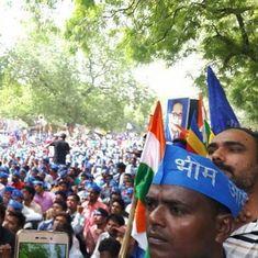 जंतर-मंतर पर हुआ यह जमावड़ा क्या दलित राजनीति के एक नए दौर की शुरुआत है?