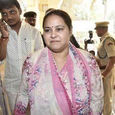 मनी लॉन्डरिंग मामला : सांसद मीसा भारती और उनके पति पटियाला हाउस कोर्ट में पेश